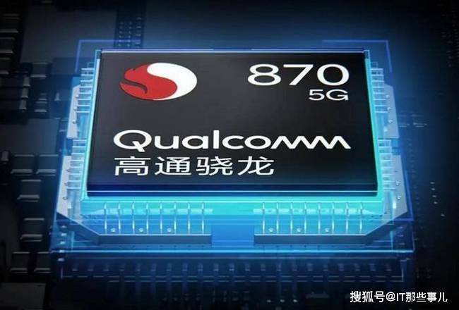 iQOO Neo5活力版挑战Redmi K40 胜算大吗?
