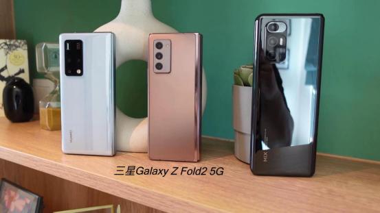 折叠屏手机与普通手机体验有何不同?看看三星Z Fold2就知道了