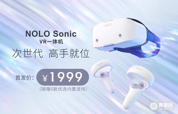 Nolo正式发布新款VR一体机:NOLO Sonic