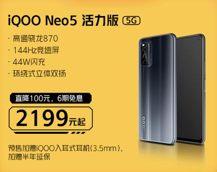 最高直降400,iQOO机型优惠多多!618预售精彩十足不容错过
