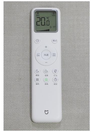 健康呼吸全屋换新风 米家新风空调评测