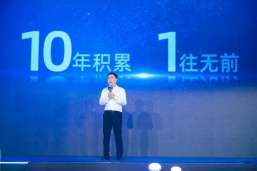 安克创新举办中国首场发布会  发布多款黑科技消费电子产品
