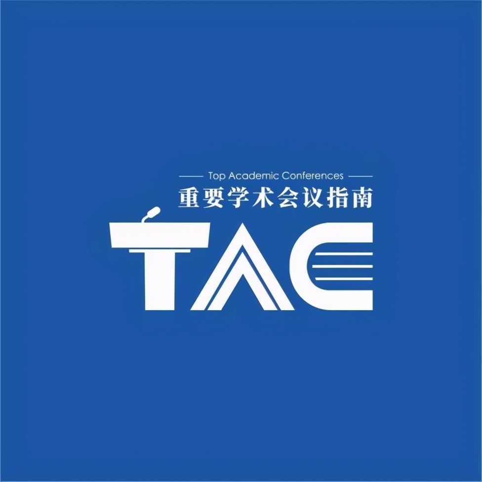 707场学术会议入选 中国科协《重要学术会议指南(2021)》正式发布