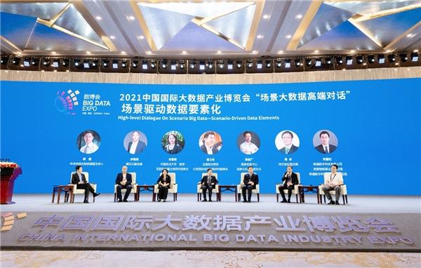 【聚焦数博会】联通数科李广聚:构建基于场景的数据治理体系 助推数字经济纵深发展