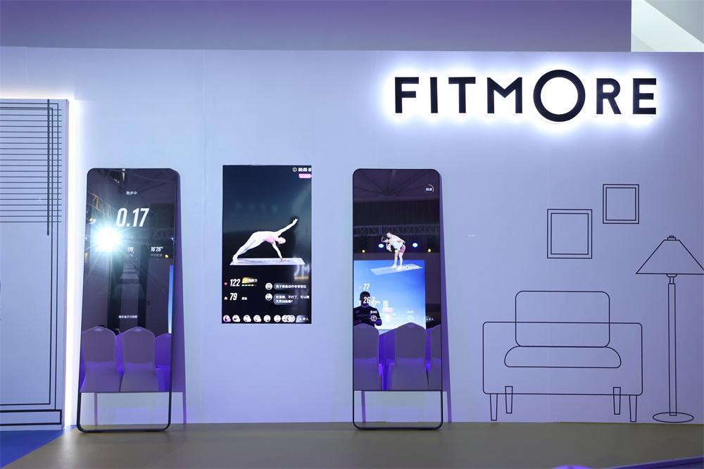 咕咚发布家庭健身子品牌FITMORE推出智能跑步盒子2.0等新品