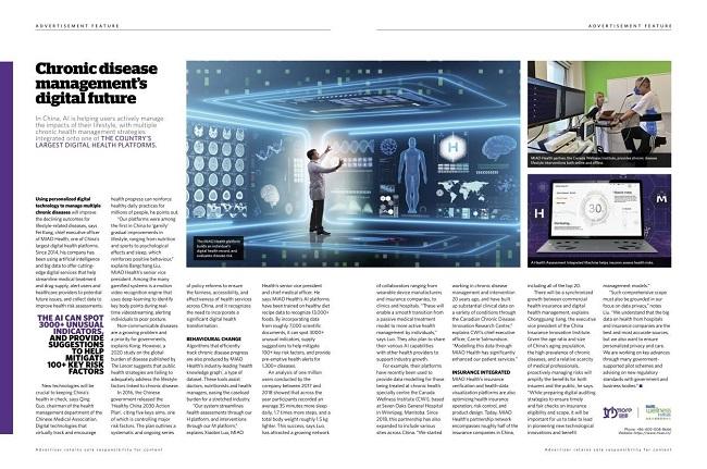 《nature》刊发妙健康案例,解读中国慢病管理的数字化未来