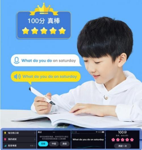 糖猫词典笔是孩子收到最好的儿童节礼物 学习轻松最快乐