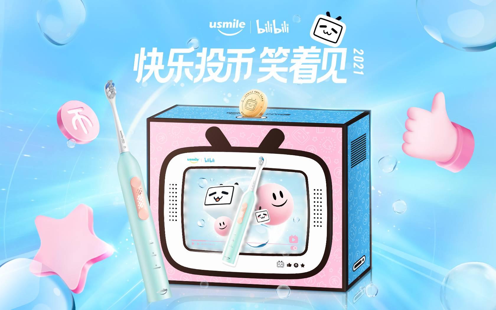 Lolita、JK、汉服,全面口腔护理品牌usmile为什么选择了她们?