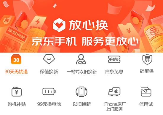 腾讯红魔游戏手机6R强势登场 京东618预售赠送碎屏险