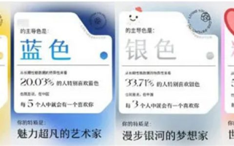 """网易云音乐冲击上市:社交娱乐服务将成为盈利的""""第二只脚""""-智慧资讯"""