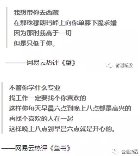 """网易云音乐冲击上市:社交娱乐服务将成为盈利的""""第二只脚"""""""