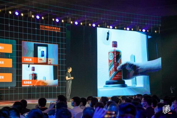 见甄AI鉴酒盒子亮相阿里云开发者大会 科技赋能破题行业痛点