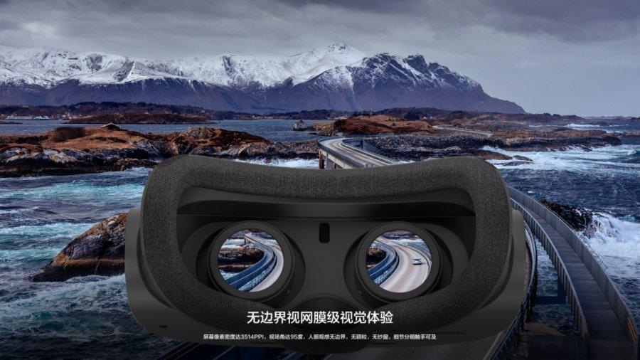 """arpara VR将带来新一代VR头显""""显示美学"""""""