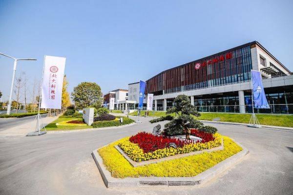 """扬州北大科技园――扬州""""携手""""西安 共推文化发展,齐促产业融合"""