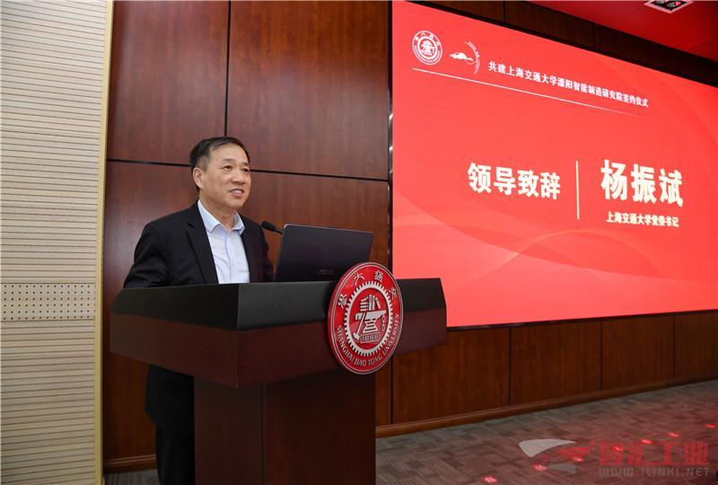 溧阳与上海交大签约共建智能制造研究院