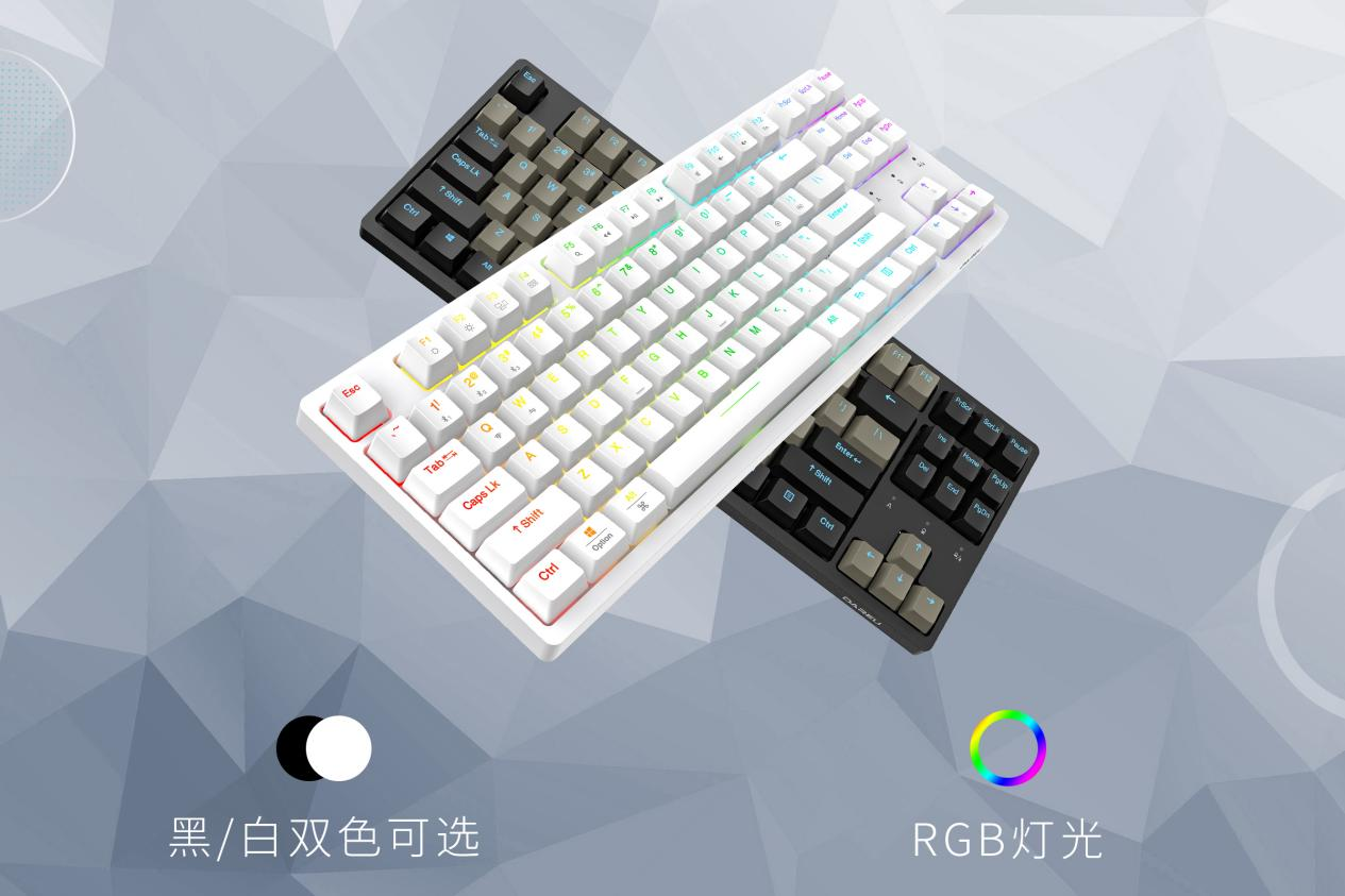 三模连接,随心DIY  达尔优DAREU-A87全插拔定制轴三模版机械键盘