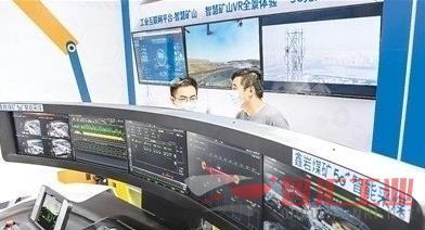 武汉光谷发布智能制造和工业互联网三年行动计划