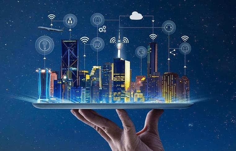 智慧城市方案2